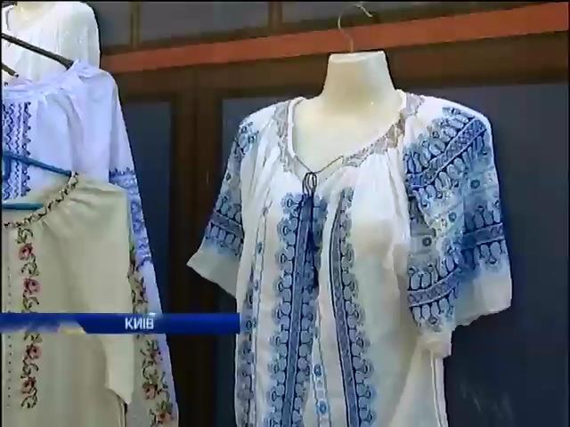Свiт накрило хвилею моди на все украiнське (вiдео) (видео)