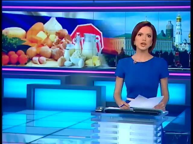 Росiя заборонила украiнську цибулю (видео)