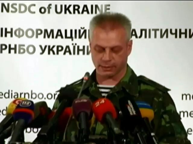 Росiйська армiя готуe вогневi позицii для обстрiлу територii Украiни - РНБО (видео)