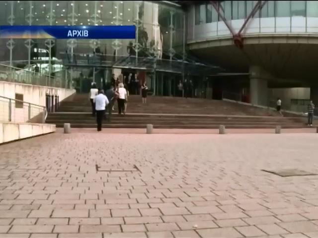 Росiю зобов'язали виплатити ще два мiльярди eвро акцiонерам ЮКОСа (видео)