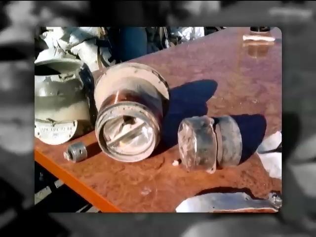 Вiйськовi перевiряють iнформацiю про хiмiчну атаку (видео)