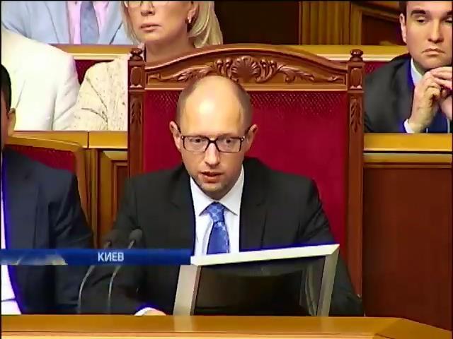 Яценюк обещает не допустить дефолта в Украине (видео)