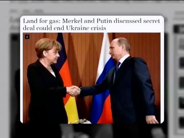 Меркель и Путин не вели секретных переговоров по Украине (видео)