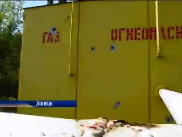 В Донецке бригада горгаза работала под обстрелом террористов (видео)