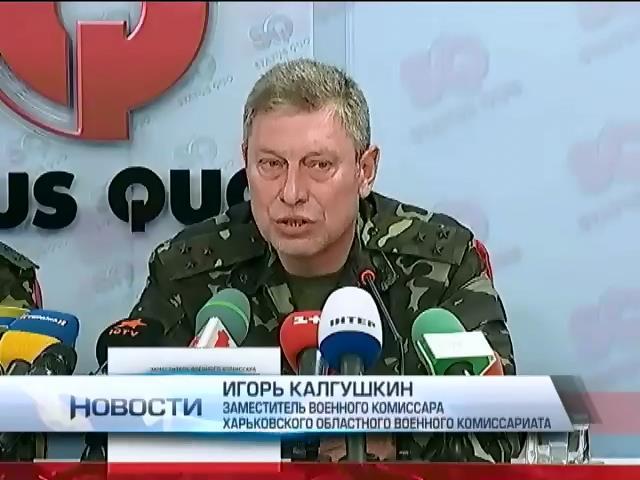 Харьковские военные уверяют, что в Нацгвардию с поездов не снимают (видео) (видео)