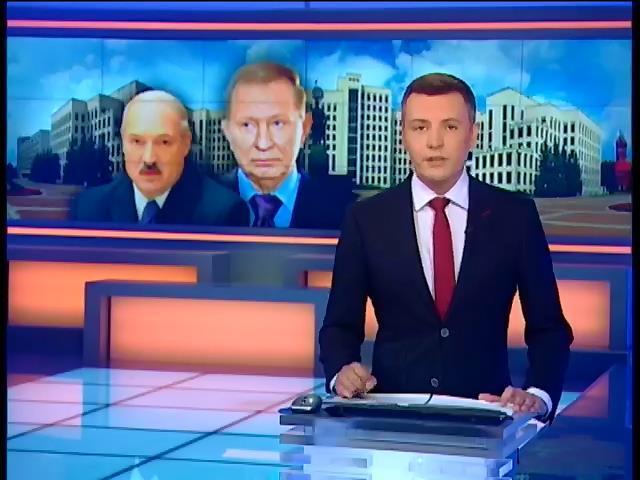 Консультации по Донбассу в Минске проходят за закрытыми дверьми (видео)