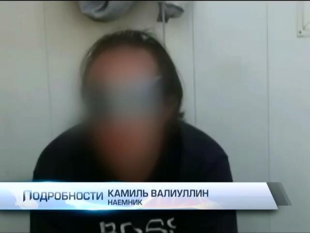 На Донбассе задержаный уфимский репортер сдал все имена террористов (видео) (видео)