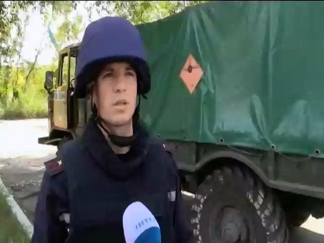 Пиротехники просят жителей зоны АТО быть осторожней с минами (видео) (видео)