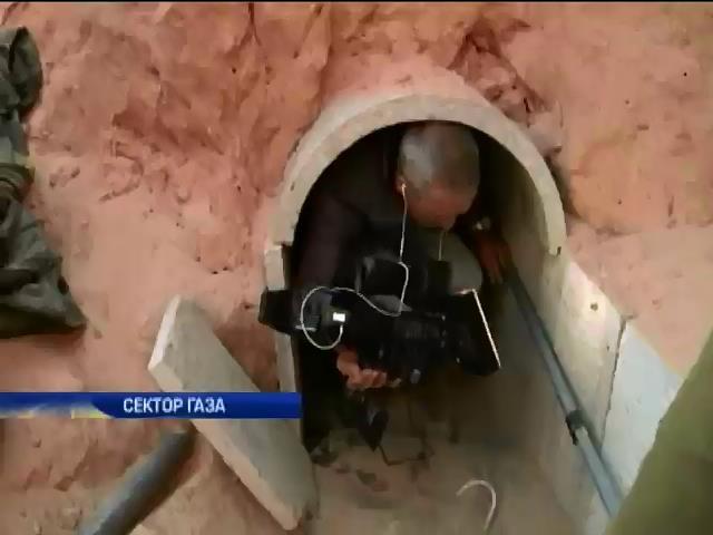 При сторительстве тоннелей ХАМАСа погибло более 100 подростков (видео) (видео)