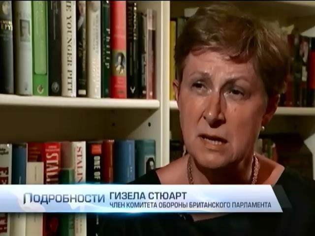 Британия никогда не признает аннексию Крыма (видео) (видео)