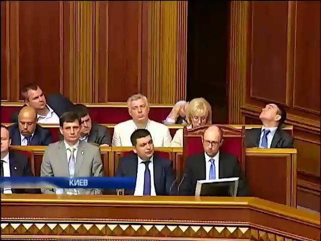 Депутаты решили не отправлять бюджетников в отпуск за свой счет (видео)