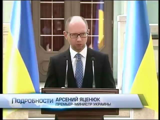 Яценюк уверен, что Коломойский с удовольствием заплатит увеличенную ренту на нефть (видео)