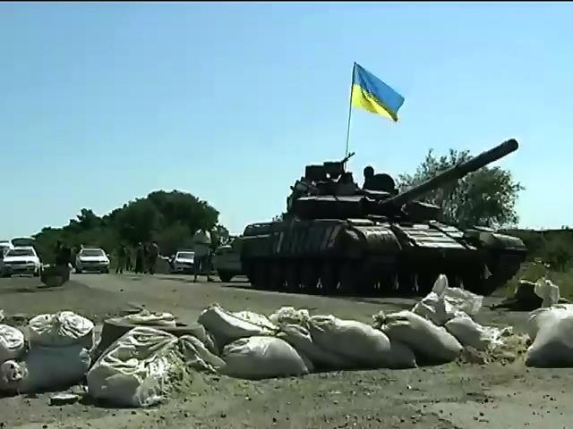 Украiнськi вiйськовi завершили день тишi i переходять до активних дiй (вiдео) (видео)