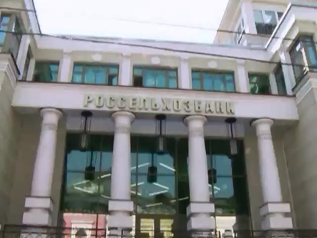 Росiйськi банки увiйшли до списку санкцiй ґС (видео)