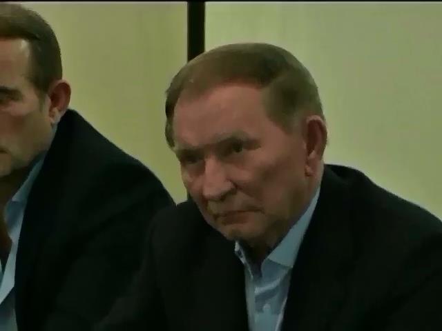 Переговорна група у Мiнську домовилась про звiльнення заручникiв (видео)