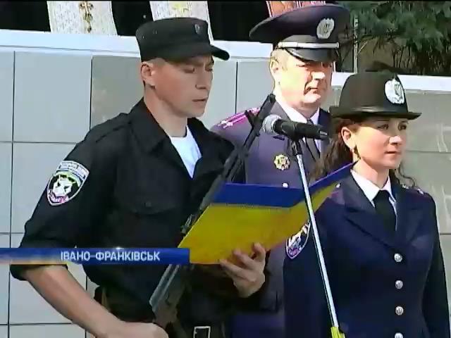 "Бiйцi ""Iвано-Франкiвська"" присягнули на вiрнiсть Украiнi (видео)"