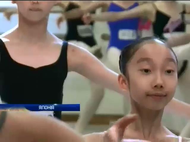 Артисти балету пiдтримали маленьких танцюристiв з Японii (вiдео) (видео)