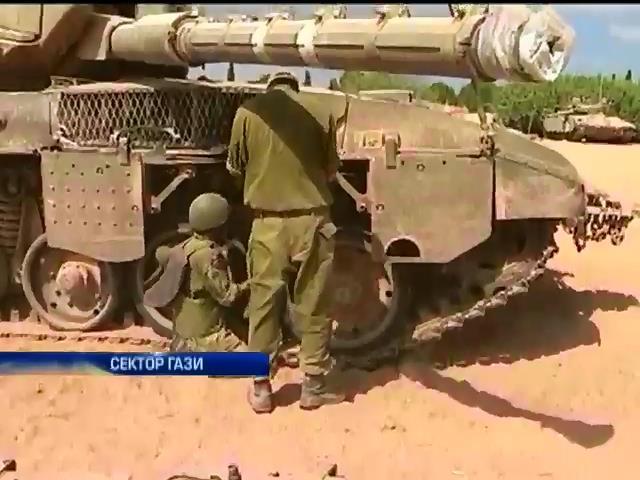 Iзраiль домовся про триденне перемир'я з ХАМАСом (видео)