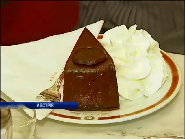"""Австрiйцi хочуть внести торт """"Захер"""" до списку ЮНЕСКО (вiдео) (видео)"""