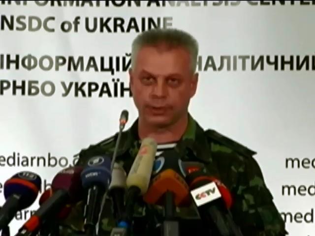 """До Украiни прямуe ешелон """"кадирiвцiв"""" - РНБО (видео)"""