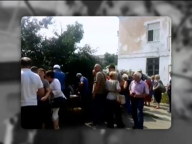 Луганськ протягом двох днiв залишили майже 400 людей (видео)