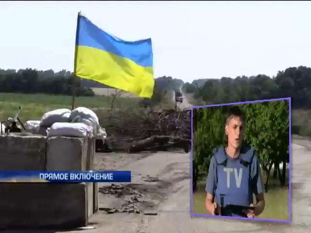 Ведутся переговоры о выдаче тел десантников, погибших под Шахтерском (видео)