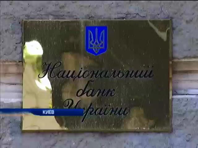 Банкиру Приходько грозит 15 лет тюрьмы (видео) (видео)