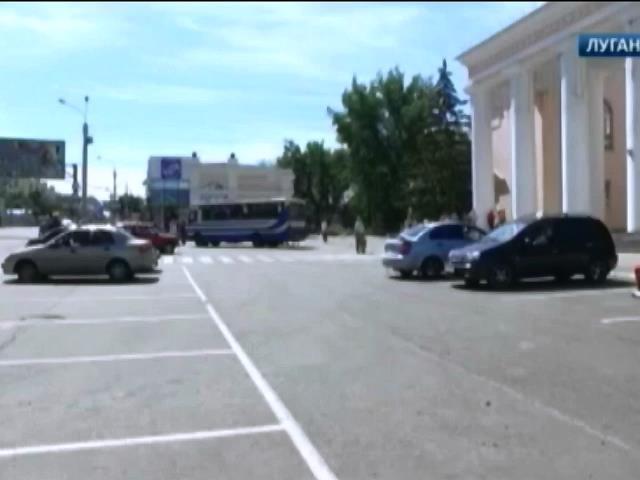 Террористы в Луганске остались в минимальном количестве - блоггер из Луганска (видео)