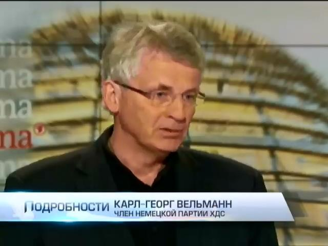 Немецкие политики готовы помочь Путину слезть с пальмы (видео)