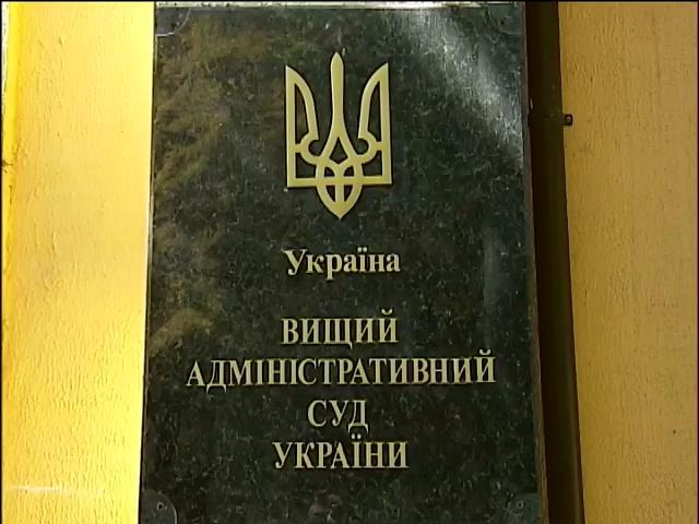 Судейскую семью обвиняют в самозахвате дома в центре Киева (видео) (видео)