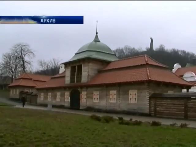Экс-губернатор Черевко утверждает, что его замок построен на задекларированные доходы (видео) (видео)