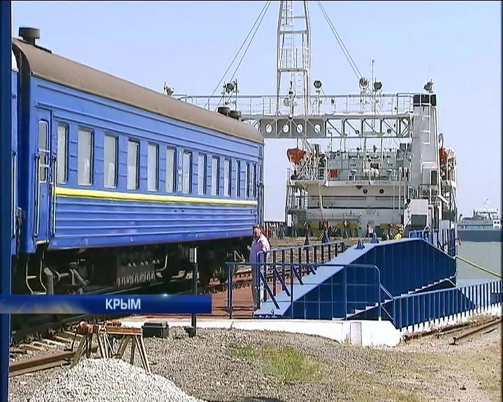 Пассажиры крымского поезда в Москву часами ждут на паромной переправе (видео) (видео)