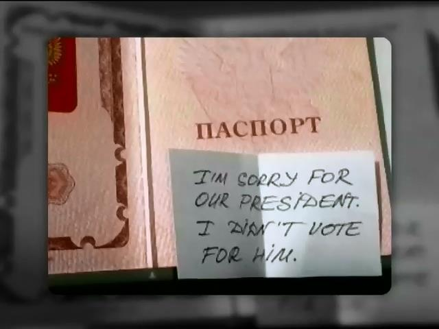 Россияне в Европе извиняются за действия Путина (видео) (видео)