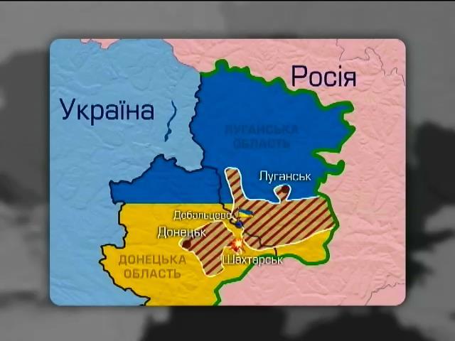 Донецькi терористи практично вiдрiзанi вiд луганських (видео)