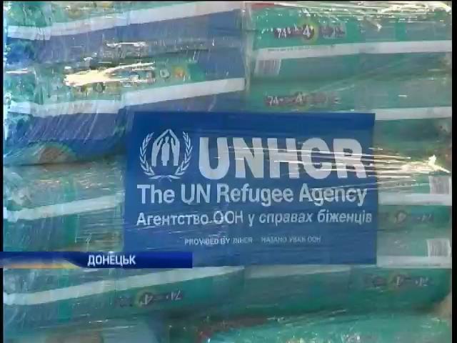 На Донеччину прибуло 12 тонн гуманiтарноi допомоги вiд ООН (видео)