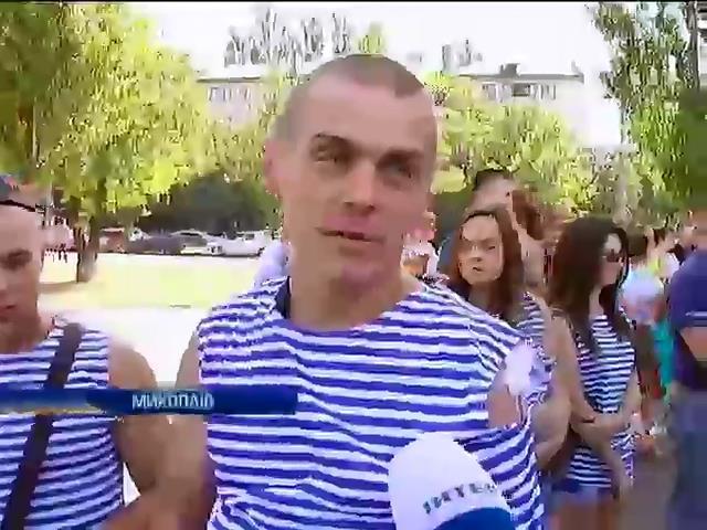 У Миколаeвi на День десантника поминали загиблих бiйцiв (вiдео) (видео)