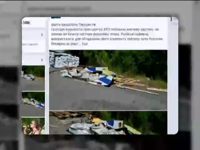 Терористи використовують уламки збитого Боiнга для будiвництва блокпостiв (видео)