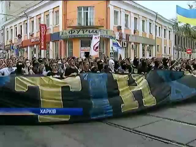 У Харковi футболiьнi фанати знову спiвали про Путiна (вiдео) (видео)