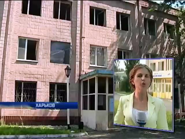 В Харькове бронетанковый завод обстреляли из российского огнемета (видео)