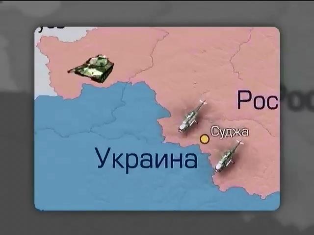 Кремль готовится к возможному вторжению в Украину (видео)
