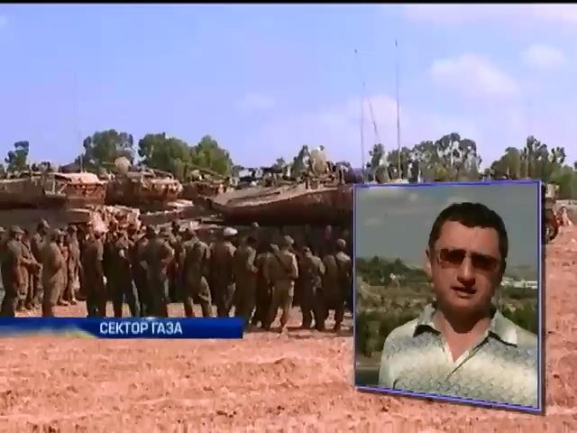 Действия Израиля против ХАМАСа получили поддержку арабских странах (видео)