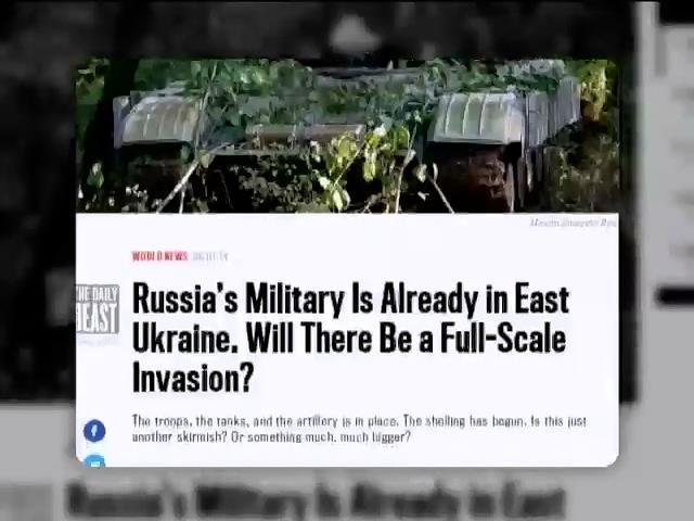 США не могут понять логику Путина (видео)