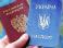 В России за сокрытие второго гражданства ввели уголовную ответственность