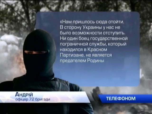 Бiйцi 72-i бригади запевняють - присязi не зрадили (видео)