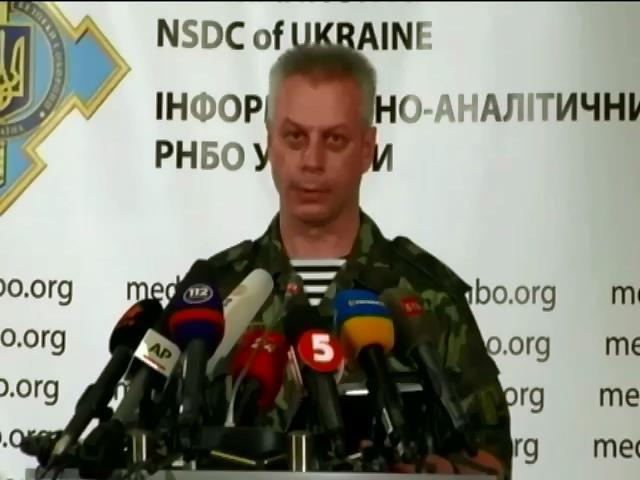 На территории России находятся 311 украинских солдат (видео) (видео)