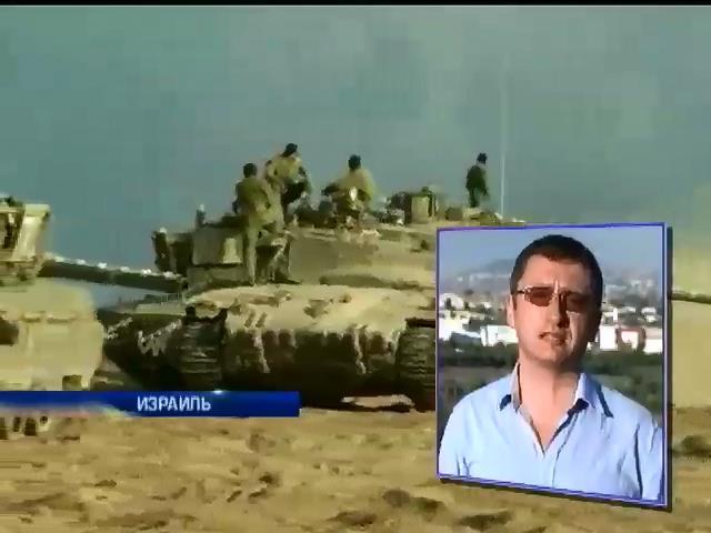 ХАМАС использует проитв Израиля водолазов и парапланеристов (видео)