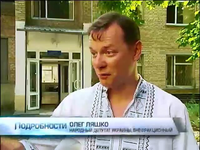 Ляшко призывает отправить на фронт прокуроров и судей (видео) (видео)