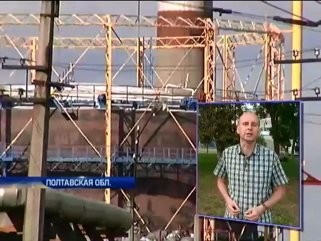 """""""Укрнафта"""" участвует в экофорумах и загрязняет реки Полтавщины (видео) (видео)"""