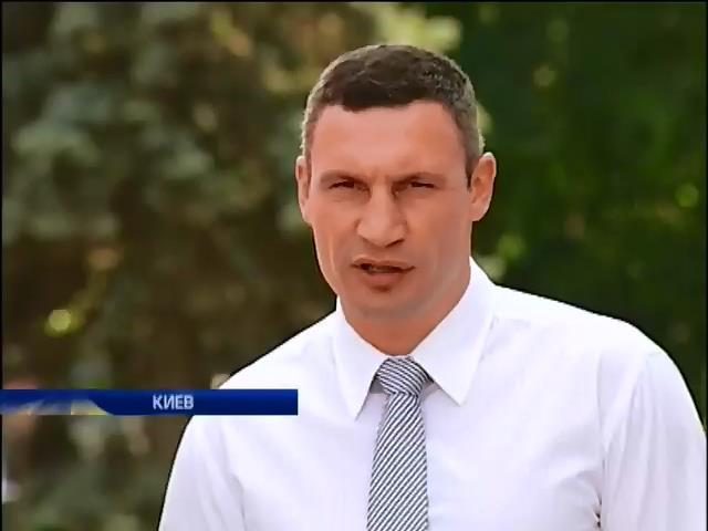 Мэр Киева призвал всех экономить газ и тепло (видео)