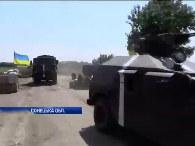 Навколо Донецька та Луганська збiльшили кiлькiсть украiнських блокпостiв (видео)